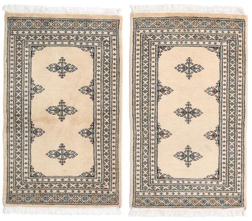 Pakistański Bucharski 2Ply Dywan 62X100 Orientalny Tkany Ręcznie (Wełna, Pakistan)