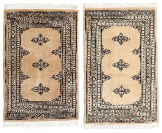 Pakistan Boukhara 2Ply Tapis 63X89 D'orient Fait Main Marron Clair/Beige (Laine, Pakistan)
