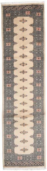 Pakistan Bokhara 2Ply Rug 80X309 Authentic  Oriental Handknotted Hallway Runner  Beige/Light Brown (Wool, Pakistan)