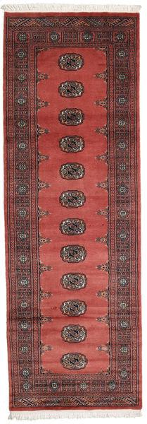 Pakistan Bokhara 2Ply Matto 79X232 Itämainen Käsinsolmittu Käytävämatto Tummanpunainen/Ruoste (Villa, Pakistan)