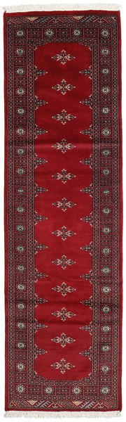 Pakistan Bokhara 2Ply Matto 77X264 Itämainen Käsinsolmittu Käytävämatto Tummanpunainen/Punainen (Villa, Pakistan)