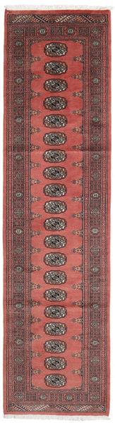 Pakistan Bokhara 2Ply Rug 77X292 Authentic  Oriental Handknotted Hallway Runner  Rust Red/Dark Red (Wool, Pakistan)