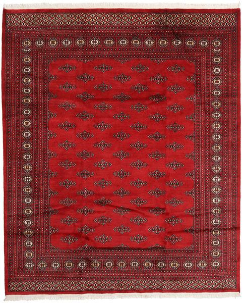 Pakistan Bokhara 2Ply Rug 198X238 Authentic  Oriental Handknotted Dark Red/Crimson Red (Wool, Pakistan)
