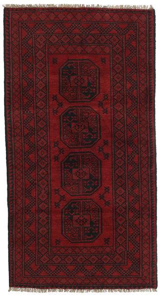 アフガン 絨毯 98X188 オリエンタル 手織り 深紅色の/濃い茶色 (ウール, アフガニスタン)