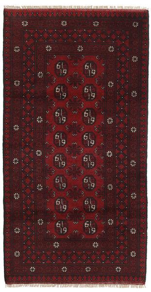 アフガン 絨毯 100X190 オリエンタル 手織り 濃い茶色/深紅色の (ウール, アフガニスタン)