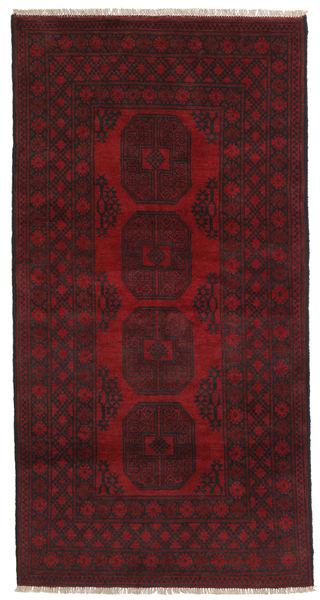 アフガン 絨毯 99X194 オリエンタル 手織り 深紅色の/濃い茶色 (ウール, アフガニスタン)