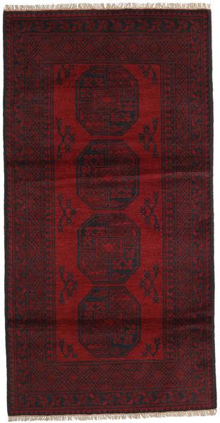 アフガン 絨毯 99X195 オリエンタル 手織り 深紅色の/黒 (ウール, アフガニスタン)