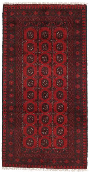 Afghan Rug 99X191 Authentic  Oriental Handknotted Dark Red/Crimson Red (Wool, Afghanistan)