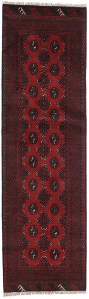 Afgan Dywan 77X275 Orientalny Tkany Ręcznie Chodnik Ciemnoczerwony/Ciemnobrązowy (Wełna, Afganistan)