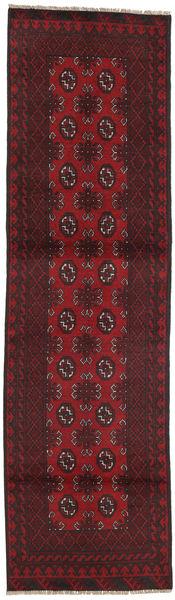 アフガン 絨毯 77X279 オリエンタル 手織り 廊下 カーペット 深紅色の/濃い茶色 (ウール, アフガニスタン)