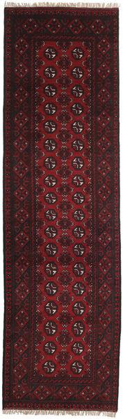 Afghan Rug 82X288 Authentic  Oriental Handknotted Hallway Runner  Dark Brown/Dark Red (Wool, Afghanistan)