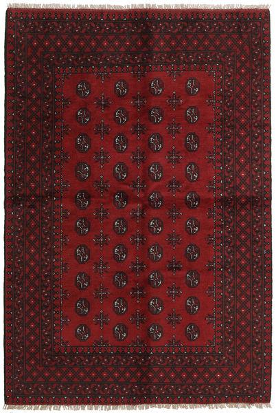 Afgan Dywan 156X232 Orientalny Tkany Ręcznie Ciemnoczerwony/Ciemnobrązowy (Wełna, Afganistan)