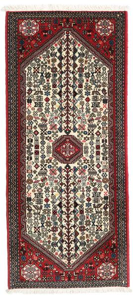 Abadeh Matto 64X147 Itämainen Käsinsolmittu Käytävämatto Musta/Ruskea (Villa, Persia/Iran)