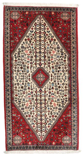 Abadeh Matto 75X147 Itämainen Käsinsolmittu Tummanruskea/Ruskea (Villa, Persia/Iran)