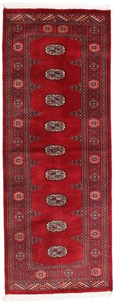 Pakistan Bokhara 3Ply Matto 78X206 Itämainen Käsinsolmittu Käytävämatto Tummanpunainen/Punainen (Villa, Pakistan)