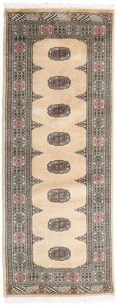 Pakistan Bokhara 3Ply Rug 79X207 Authentic  Oriental Handknotted Hallway Runner  Beige/Light Grey/Light Brown (Wool, Pakistan)