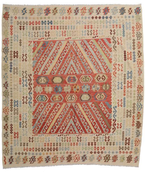 Kilim Afghan Old Style Rug 268X298 Authentic  Oriental Handwoven Light Brown/Brown Large (Wool, Afghanistan)
