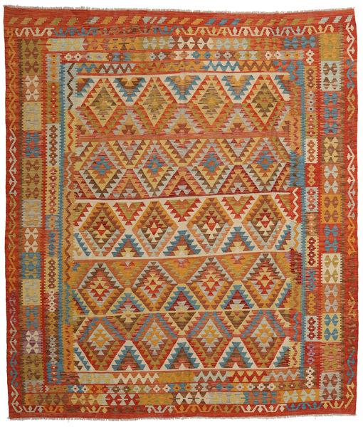 Kelim Afghan Old Style Matto 254X293 Itämainen Käsinkudottu Vaaleanruskea/Oranssi Isot (Villa, Afganistan)
