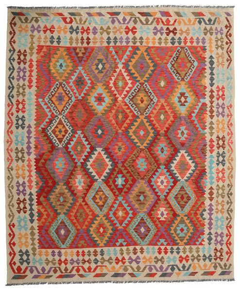 Kilim Afghan Old Style Rug 244X299 Authentic  Oriental Handwoven Light Brown/Brown (Wool, Afghanistan)