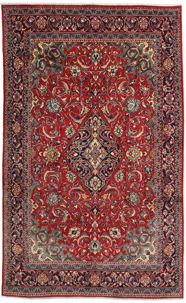 Mahal Rug 215X350 Authentic  Oriental Handknotted Brown/Dark Brown (Wool, Persia/Iran)