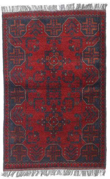 Afghan Khal Mohammadi Rug 83X121 Authentic  Oriental Handknotted Dark Red/Dark Grey/Dark Brown (Wool, Afghanistan)