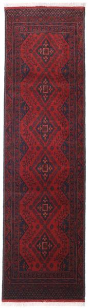 Afghan Khal Mohammadi Alfombra 80X290 Oriental Hecha A Mano Rojo Oscuro/Marrón Oscuro (Lana, Afganistán)