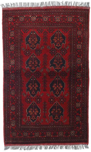Afghan Khal Mohammadi Alfombra 99X155 Oriental Hecha A Mano Rojo Oscuro (Lana, Afganistán)