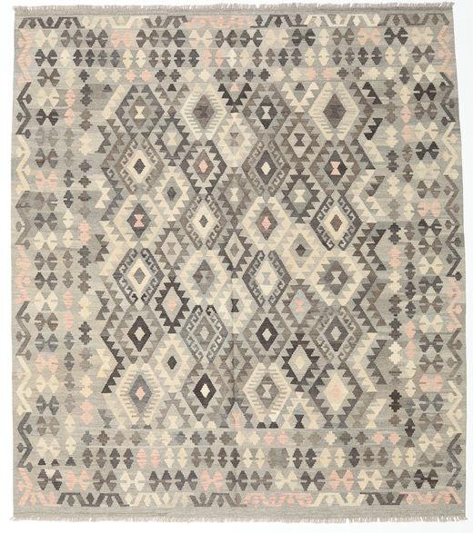 Kilim Afghan Old Style Rug 211X238 Authentic  Oriental Handwoven Light Grey/Dark Grey (Wool, Afghanistan)