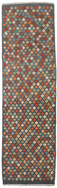 Kilim Afghan Old Style Rug 85X290 Authentic  Oriental Handwoven Hallway Runner  Dark Grey/Light Brown (Wool, Afghanistan)