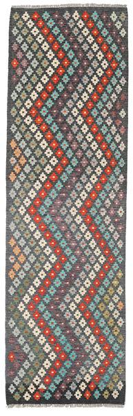 Kilim Afghan Old Style Rug 87X294 Authentic  Oriental Handwoven Hallway Runner  Dark Grey/Light Grey (Wool, Afghanistan)