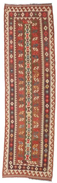 Kilim Afghan Old Style Rug 85X290 Authentic  Oriental Handwoven Hallway Runner  Brown/Dark Red (Wool, Afghanistan)