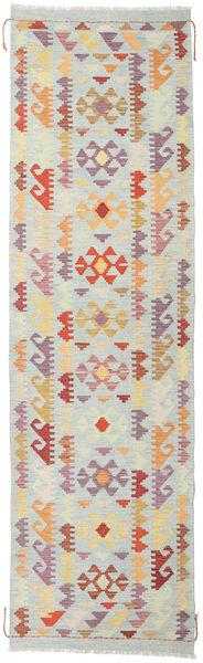 Kilim Afghan Old Style Rug 83X289 Authentic  Oriental Handwoven Hallway Runner  Beige/Light Grey (Wool, Afghanistan)
