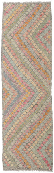 Kilim Afghan Old Style Rug 84X285 Authentic  Oriental Handwoven Hallway Runner  Light Grey/Beige (Wool, Afghanistan)