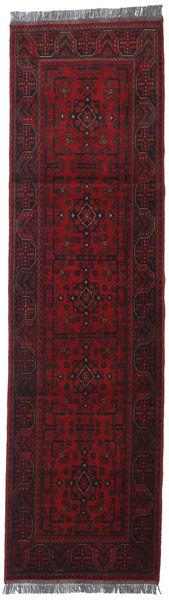 Afghan Khal Mohammadi Rug 82X294 Authentic  Oriental Handknotted Hallway Runner  Dark Red/Dark Brown (Wool, Afghanistan)