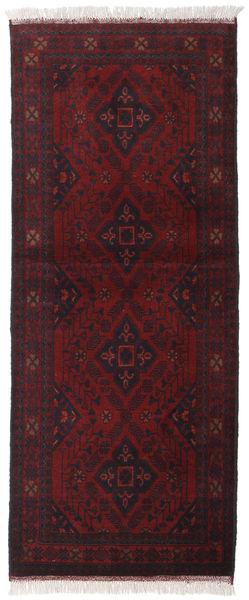 Afghan Khal Mohammadi Rug 81X192 Authentic  Oriental Handknotted Hallway Runner  Dark Red (Wool, Afghanistan)