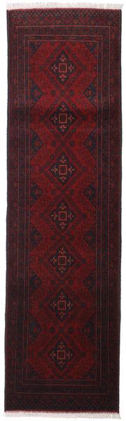 アフガン Khal Mohammadi 絨毯 82X290 オリエンタル 手織り 廊下 カーペット 深紅色の (ウール, アフガニスタン)