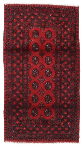 Afgan Dywan 104X186 Orientalny Tkany Ręcznie Ciemnoczerwony/Ciemnobrązowy (Wełna, Afganistan)