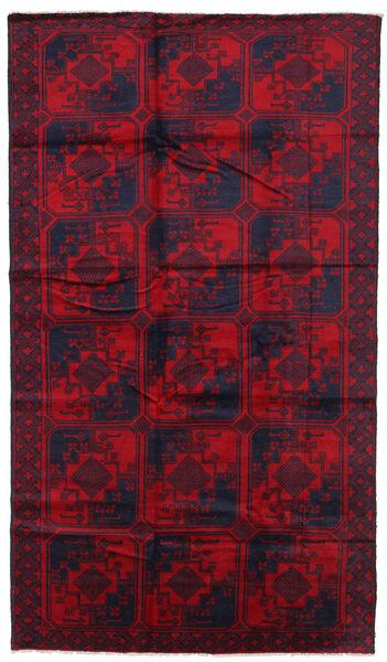 Baluch Rug 165X290 Authentic  Oriental Handknotted Hallway Runner  Dark Purple/Dark Red/Crimson Red (Wool, Afghanistan)