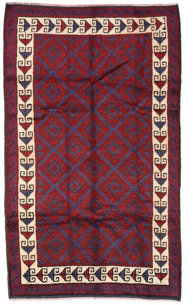 Beluch Matta 160X255 Äkta Orientalisk Handknuten Mörklila/Mörkröd (Ull, Afghanistan)