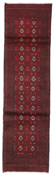 Afgan Dywan 78X284 Orientalny Tkany Ręcznie Chodnik Ciemnoczerwony/Ciemnobrązowy (Wełna, Afganistan)