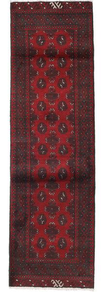 Afghan Matto 80X274 Itämainen Käsinsolmittu Käytävämatto Tummanpunainen/Tummanruskea (Villa, Afganistan)
