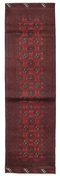Afghan Teppe 81X275 Ekte Orientalsk Håndknyttet Teppeløpere Mørk Brun/Mørk Rød (Ull, Afghanistan)