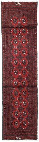 Afgan Dywan 74X285 Orientalny Tkany Ręcznie Chodnik Ciemnoczerwony/Ciemnobrązowy/Ciemnoszary (Wełna, Afganistan)