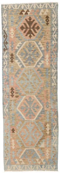 Kilim Afghan Old Style Rug 77X237 Authentic  Oriental Handwoven Hallway Runner  Light Brown/Light Grey (Wool, Afghanistan)