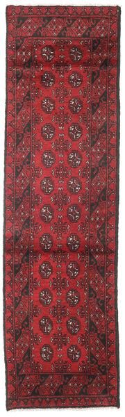 Afgan Dywan 78X277 Orientalny Tkany Ręcznie Chodnik Czerwony/Brązowy (Wełna, Afganistan)