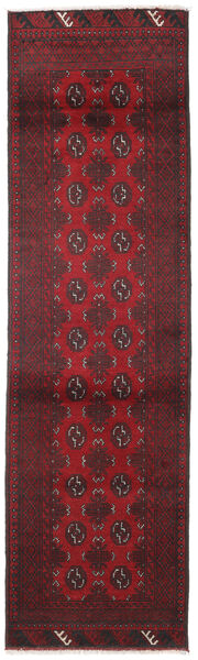 Afghan Matta 81X284 Äkta Orientalisk Handknuten Hallmatta Mörkbrun/Mörkröd (Ull, Afghanistan)