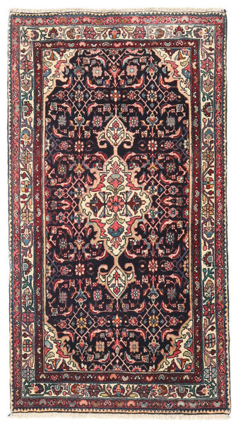 Bidjar Rug 73X133 Authentic  Oriental Handknotted Black/Dark Brown (Wool, Persia/Iran)