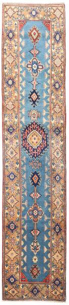 ウィス 絨毯 79X368 オリエンタル 手織り 廊下 カーペット ベージュ/濃いグレー (ウール, ペルシャ/イラン)