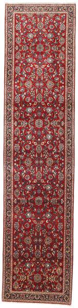 Keshan Teppich  95X400 Echter Orientalischer Handgeknüpfter Läufer Dunkelrot/Dunkelbraun (Wolle, Persien/Iran)