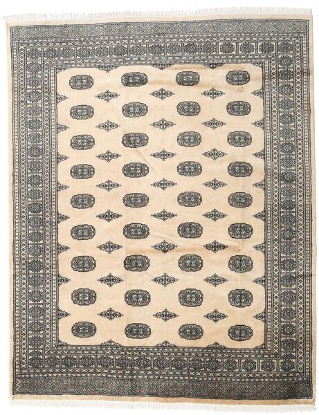パキスタン ブハラ 2Ply 絨毯 197X248 オリエンタル 手織り ベージュ/濃いグレー/薄い灰色 (ウール, パキスタン)